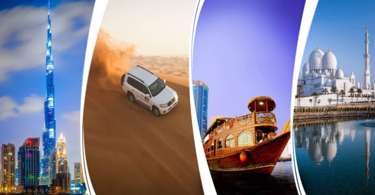 Best Dubai Tour Packages